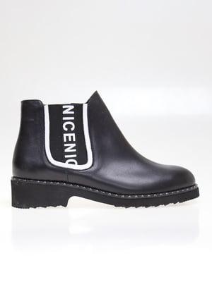 Ботинки черные   5563731