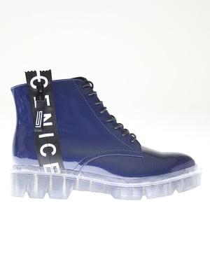 Ботинки синие   5563733
