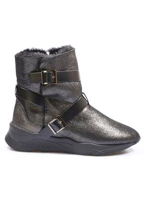 Ботинки цвета никеля | 5563707