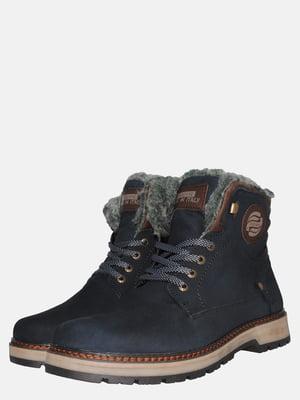 Ботинки синие | 5552782