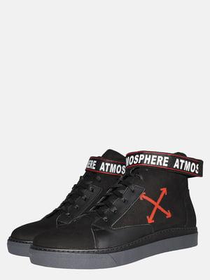 Ботинки черные с логотипом | 5552800