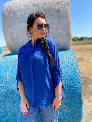 Рубашка синяя   5564545