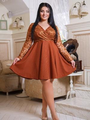 Платье терракотовое   5564957