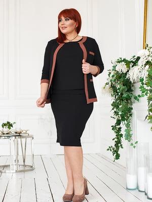 Костюм: блуза, жакет и юбка | 5564974