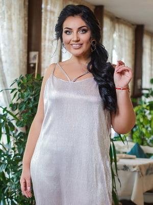 Сукня кольору пудри | 5564306