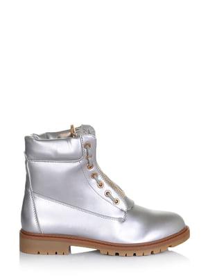Ботинки серебристого цвета | 5562876