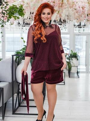 Комплект: комбинезон и блуза | 5564635