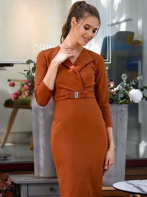 Платье терракотовое   5564637
