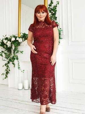 Платье цвета марсала   5564744