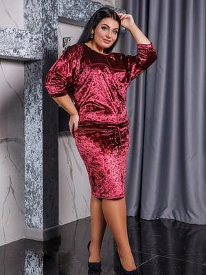 Комплект: блуза і спідниця | 5564761