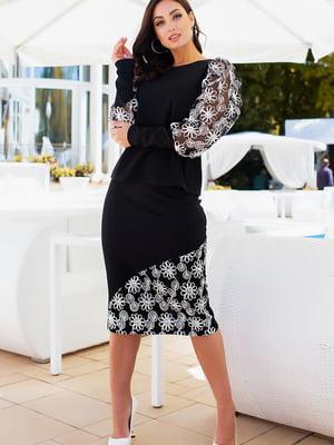 Костюм: блуза и юбка | 5564782