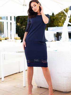 Комплект: спідниця і блуза | 5564789