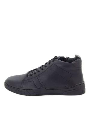 Ботинки черные | 5565120