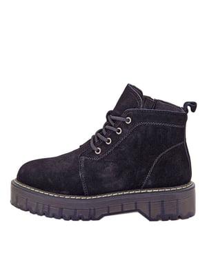 Ботинки черные | 5565138