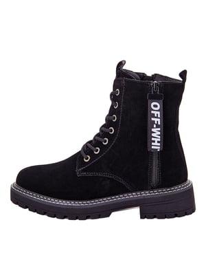 Ботинки черные | 5565155