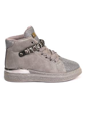 Ботинки серые   5553302