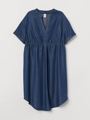 Платье для беременных синее | 5566826