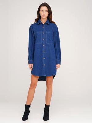 Сукня синя | 5567101
