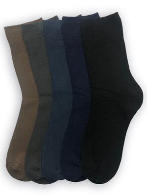 Набор носков (5 пар) | 5567106