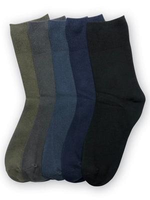 Набор носков (5 пар) | 5567107