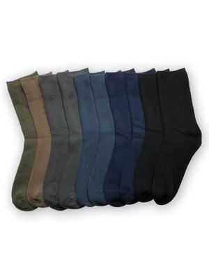 Набор носков (10 пар) | 5567108