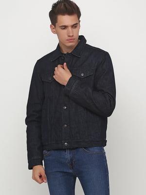 Куртка темно-синяя | 5567117