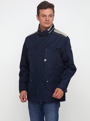 Куртка синя | 5567130