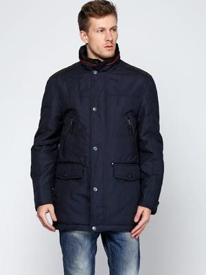 Куртка темно-синяя | 5567253