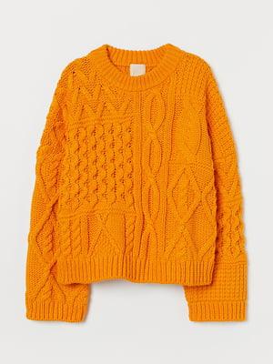 Джемпер оранжевый | 5568481