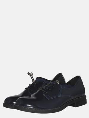 Туфли синие | 5553502