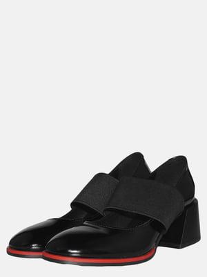 Туфлі чорні   5553506