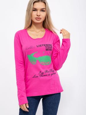 Лонгслив розовый с принтом | 5568970
