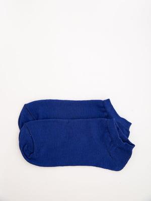 Носки синие   5569017
