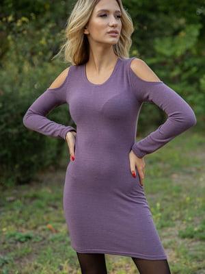 Платье фиолетовое | 5569050