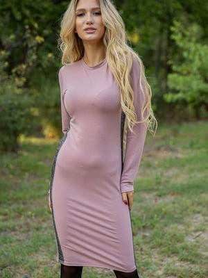 Платье пудрового цвета | 5569054
