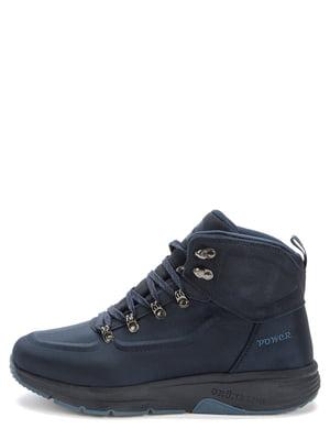 Ботинки синие | 5569531