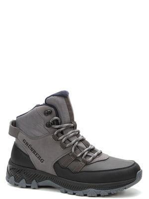 Ботинки серо-черные | 5569537
