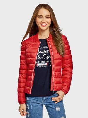 Куртка червона   5571078