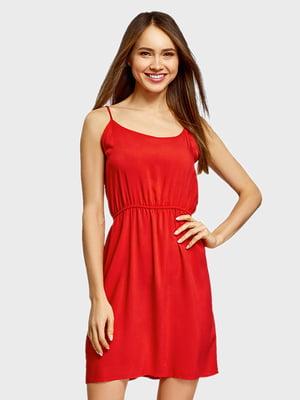 Платье красное | 5571158