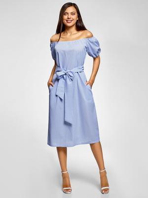 Платье в полоску | 5571177