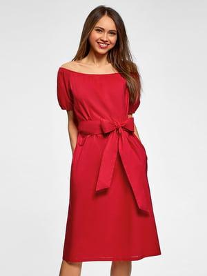 Платье красное | 5571178