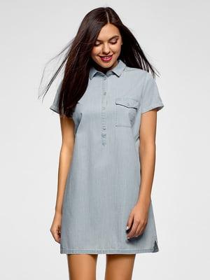 Платье голубое | 5571197