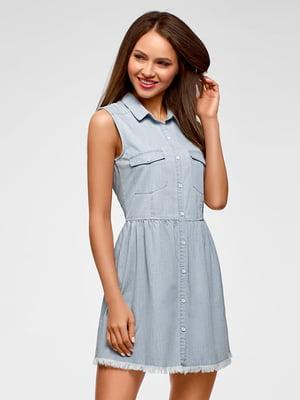 Сукня блакитна | 5571198