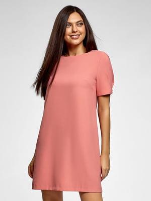 Сукня персикового кольору | 5571206