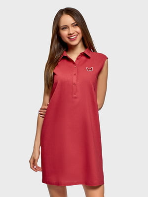 Платье красное | 5571212