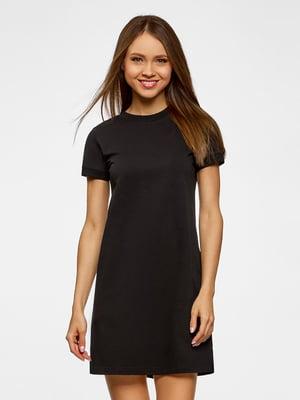 Платье черное | 5571248
