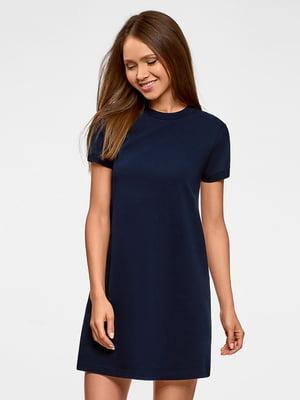 Платье синее | 5571249