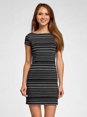 Платье в полоску | 5571257