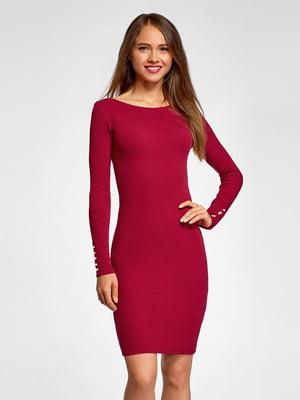 Платье бордовое | 5571295