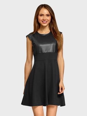 Платье черное | 5571296